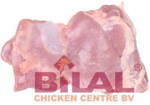 Bilal Chicken TURKEY THIGH MEAT NO SKIN