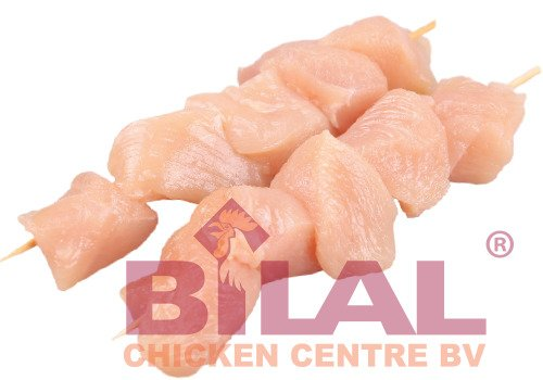 Bilal Chicken SATE
