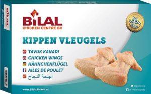 Chicken Wings 10gk